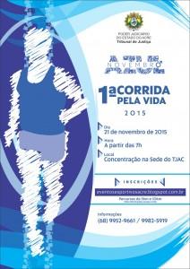 cartaz-1a-corrrida-tjac-nov15-v1