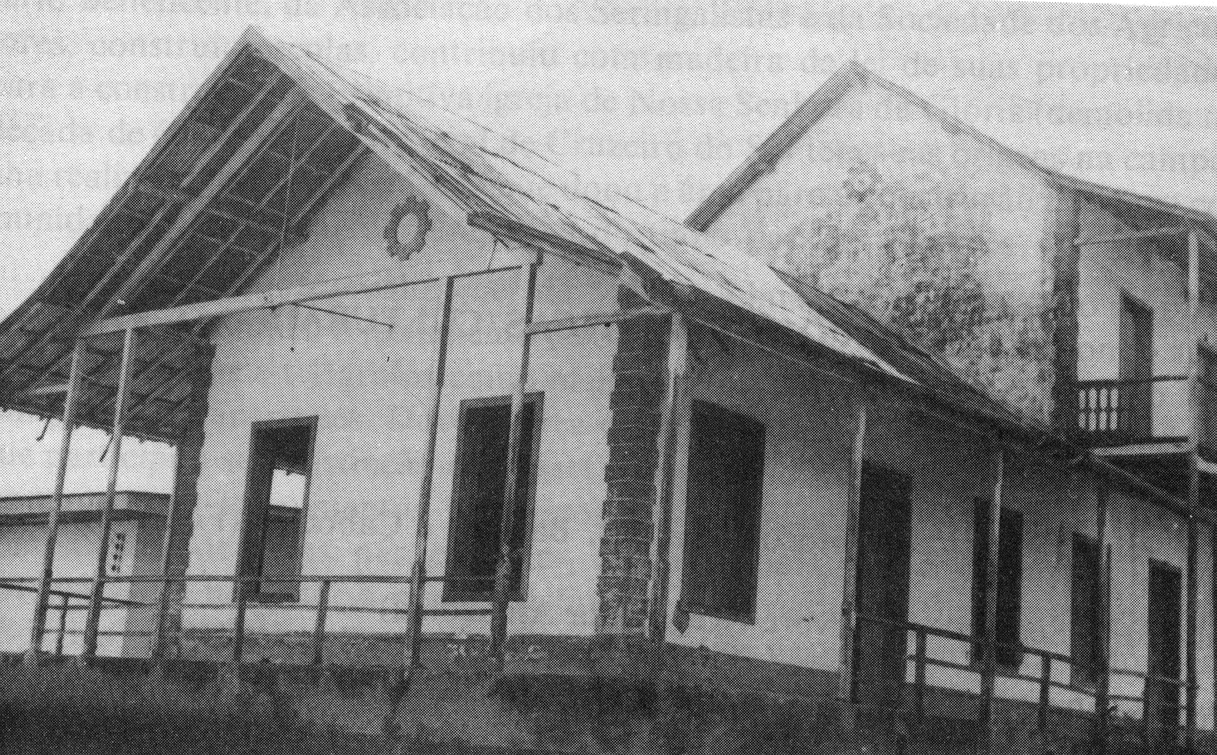 Prédio Centro Cultural do Juruá